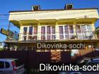 Уникальное foto Аренда жилья Жилье в Адлере на длительный срок без посредников 69086136 в Сочи