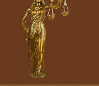 Фото в Услуги компаний и частных лиц Юридические услуги Предлагаю комплексное бухгалтерское сопровождение в Сочи 0