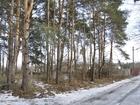 Фотография в Недвижимость Разное Большой выбор участков в Орловщине Днепропетровской в Сокольниках 5500