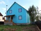 Скачать бесплатно изображение Разное Купить дом 150 кв, м, в деревне Редино Солнечногорского района 37280507 в Солнечногорске-7