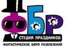 Увидеть фотографию Организация праздников Аниматоры на выпускной в детский сад, в начальную школу, фото и видеосъемка 34521349 в Солнечногорске