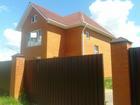 Изображение в Недвижимость Продажа домов Московская область, г Солнечногорск, СНТ в Солнечногорске 4800000