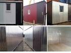 Скачать бесплатно изображение Строительство домов Бытовка 37610745 в Солнечногорске