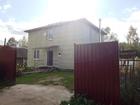 Смотреть фотографию Загородные дома Продается дом Солнечногорский район д Ростовцево 40744010 в Солнечногорске