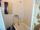 Продается комната 17 кв м, в трех комнатной квартире. В экол