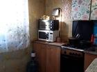 Продается двухкомнатная квартира на 5/5 панельного дома. Общ