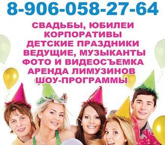 Фото в Развлечения и досуг Организация праздников Праздники в Солнечногорске Зеленограде Клину в Солнечногорске 1000