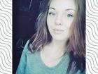 Фото в   Я подросток мне 16 лет. Ищу, работу на лето. в Сосновоборске 0