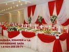 Увидеть foto Организация праздников проведение свадьбы, юбилея, детского дня рождения 32407609 в Спасске-Дальнем