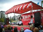 Скачать бесплатно foto Организация праздников Аренда, прокат сценических конструкций, подиумов, 33898180 в Старом Осколе