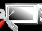 Свежее изображение Плиты, духовки, панели Ремонт духовых шкафов, микроволновых печек, водонагревателей 53108621 в Старом Осколе
