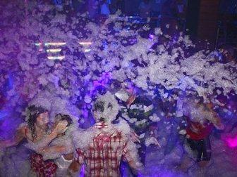 Скачать бесплатно изображение Организация праздников Пенная вечеринка, 33898378 в Старом Осколе