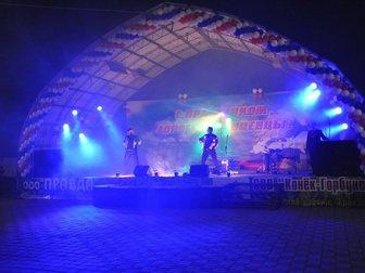 Увидеть фотографию Организация праздников Аренда, прокат светового оборудования, 33898390 в Старом Осколе
