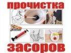 Фото в Электрика Электрика (услуги) Установка и ремонт сантехники . прочистка в Ставрополе 0