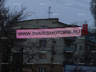 Скачать изображение Другая техника ДВА Медиа фасада - Светодиодная (полноцветная) видео реклама 33181549 в Ставрополе