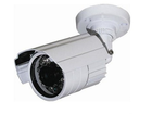 Скачать бесплатно foto Видеокамеры Камера уличная Q-WB24CM80, 800 ТВЛ, Super CMOS 33847217 в Ставрополе