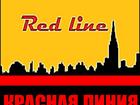 Изображение в Недвижимость Агентства недвижимости Агентство недвижимости «КРАСНАЯ ЛИНИЯ» , в Ставрополе 1
