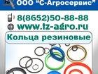Уникальное фото  Кольца резиновые силиконовые 34611165 в Ставрополе