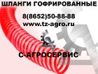 Скачать фотографию  Гофрированный шланг 38 мм 34791481 в Ставрополе
