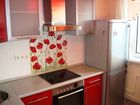 Скачать бесплатно foto Гостиницы Квартира посуточно в Ставрополе, на день или ночь 34837349 в Ставрополе