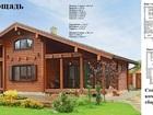 Свежее изображение  Деревянный дом в Ставрополе Сруб из клееного Бруса 35018019 в Ставрополе