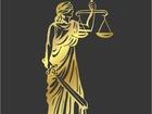 Фотография в   Юридическое обслуживание  Составление документов в Ставрополе 0