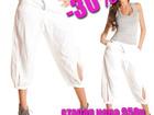 Уникальное фото Женская одежда Оригинальные бриджи артикул - Артикул: AG9051 37637104 в Ставрополе