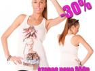 Смотреть фотографию Женская одежда Очаровательный топ с декором артикул - Артикул: AG9102 37637108 в Ставрополе