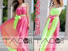 Увидеть фотографию Женская одежда Платье трансформер артикул - Артикул: Am6724-3 37637323 в Ставрополе
