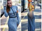 Смотреть фотографию Женская одежда Длинное платье с открытой спиной артикул - Артикул: Am7097-2 37637369 в Ставрополе
