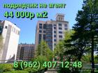 Увидеть foto Новостройки ЖК Аристократ центр города продаю 2-ую квар не агент подрядчик 37770826 в Ставрополе