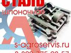 Фото в   квадратная сталь профили. Магазин Резинотехника в Ставрополе 113
