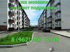Изображение в Недвижимость Продажа квартир Внимание подрядчик! ! ! не агентство! ! ! в Ставрополе 990000