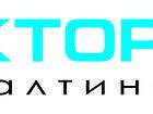 Фото в   Разработаем комплексные решения для роста в Ставрополе 1000