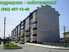 Фотография в Недвижимость Продажа квартир Внимание подрядчик! ! ! не агентство! ! ! в Ставрополе 990000