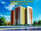 Фото в Недвижимость Продажа квартир Внимание подрядчик, не агент! Продаются квартиры в Ставрополе 1459200