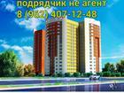 Фото в   Внимание подрядчик, не агент! Продаются квартиры в Ставрополе 897750