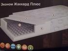 Смотреть фотографию  Кровати, матрасы 38958408 в Ставрополе
