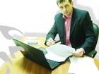 Скачать бесплатно foto  Юридические услуги ООО ЮРИСТ 69232147 в Ставрополе
