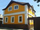 Новое foto Разные услуги Утепление и отделка зданий (мокрый фасад) 33107572 в Стерлитамаке