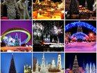 Изображение в   Туры на Новый год в Казань из Стерлитамака! в Стерлитамаке 4300
