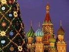 Фотография в   Тур в Москву на Новый год 2016 из Стерлитамака в Стерлитамаке 8800