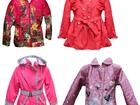 Фото в   Продаются куртки, костюмы. Производство Кыргызстан. в Стерлитамаке 499