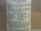 Скачать фотографию Корм для животных Минералкальцийфосфат (Mineral Ca-фосфат) 38621561 в Стерлитамаке