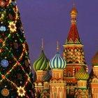 Автобусный тур в Москву на Новый год 2016 из Стерлитамака