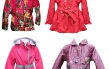 Продаются куртки, костюмы