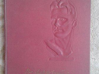 Скачать бесплатно изображение Коллекционирование книги 32724975 в Стерлитамаке