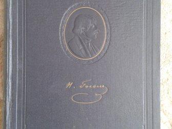 Просмотреть фото Коллекционирование книги 32724975 в Стерлитамаке