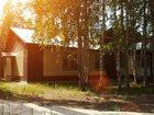 Смотреть фотографию Гостиницы, отели Гостиница «Сибирячка» 33338565 в Стрежевом