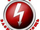 Изображение в Электрика Электрика (услуги) Выполнение электромонтажных работ в квартирах, в Сургуте 100